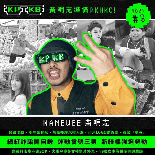 KPKB 2021 Part 3