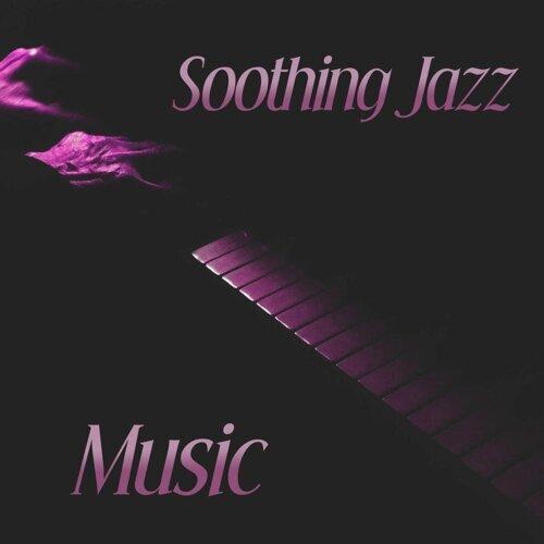 Late Night Music Paradise - Soothing Jazz Music - Smooth Jazz, Jazz