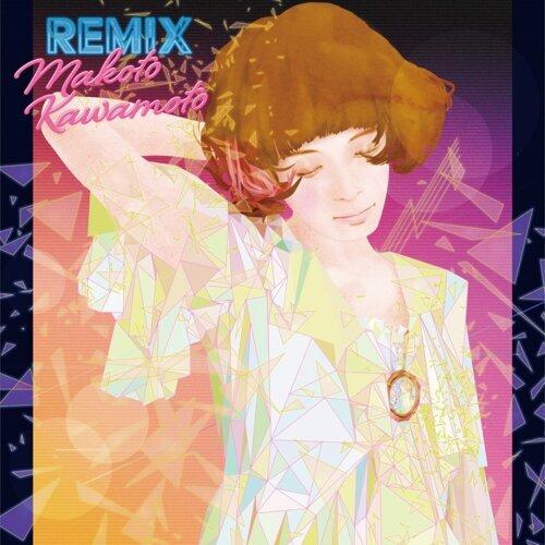 Remix (Remix)