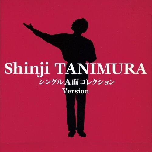 Tanimura Shinji A Men Collection -Version- (谷村新司シングル A面コレクション ~Version~)