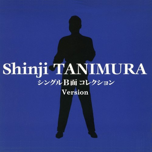 Tanimura Shinji B Men Collection -Version- (谷村新司シングル B面コレクション ~Version~)