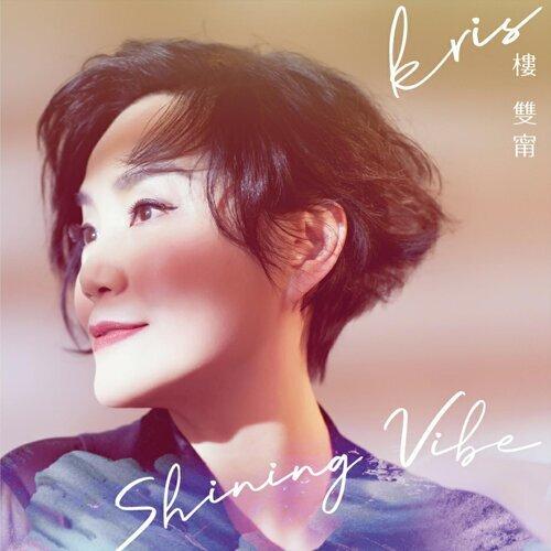Shining Vibe