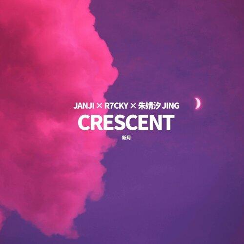 Crescent(新月)