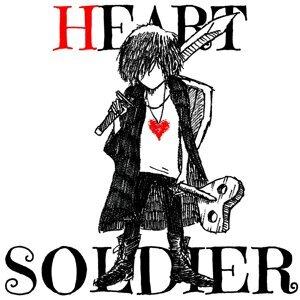 ハートソルジャー (Heart Soldier)