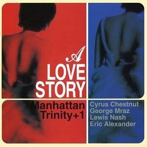 A Love Story (愛情故事)