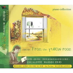 情書(From The Yellow Room)