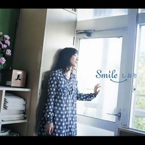 Smile/君の傘