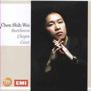 鋼琴演奏專輯-貝多芬、蕭邦、李斯特(Beethoven丶Chopin丶Liszt )