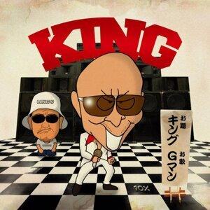 KING -Single (King -Single)