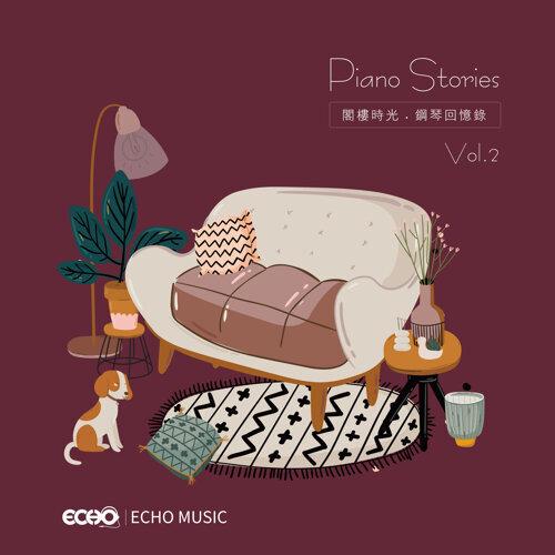 Piano Stories Vol.2 (閣樓時光.鋼琴回憶錄 Vol.2)