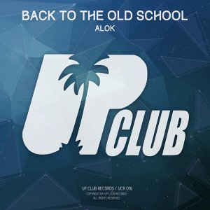 Back To The Old School EP