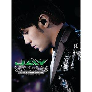【周杰倫2007世界巡迴演唱會LIVE CD+DVD】