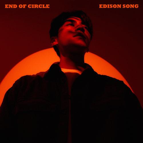 周末 (End Of Circle)