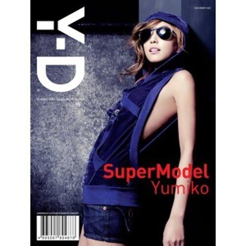 超模 (Super Model)
