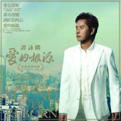 我愛雀斑 - Album Version