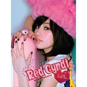 Red Cyndi王心凌 2008新歌+精選