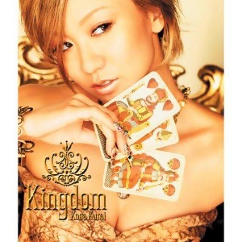 倖感王國 (Kingdom)