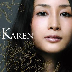 Karen Aoki (青木Karen)