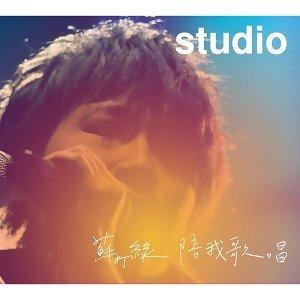 陪我歌唱(小巨蛋演唱會LIVE CD)