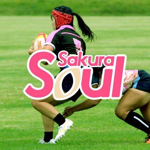 SAKURA SOUL (Sakura Soul)