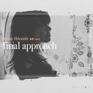 final approach (Final Approach)