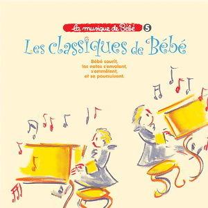 古典音樂在微笑(CD5)