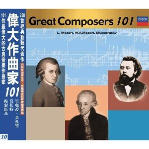 Great Composers 101 -10 (偉大作曲家101 -10)