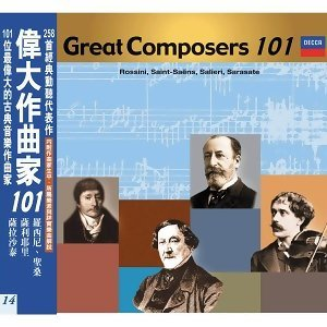Great Composers 101 -14 (偉大作曲家101 -14)