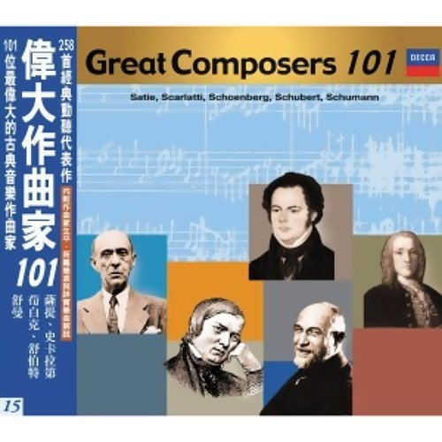 Great Composers 101 -15 (偉大作曲家101 -15)