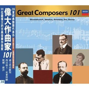 Great Composers 101 -16 (偉大作曲家101 -16)