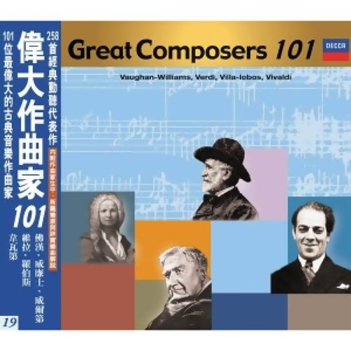 Great Composers 101 -19 (偉大作曲家101 -19)