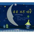 星星 月亮 晚安