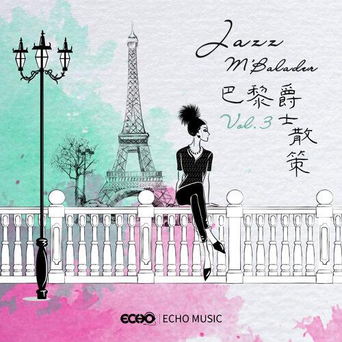 巴黎爵士散策 Vol.3 (Jazz M'Balader  Vol.3)