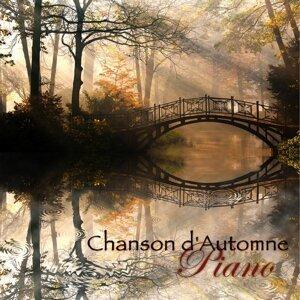 Chanson d'Automne – Piano, musique de fond pour soirées romantiques, musique douce piano, poetry shades de musique d'ambience