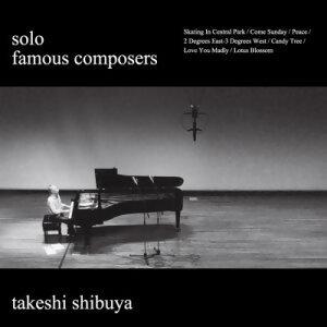 solo-famous composers (獨奏 - 經典創作) - 黑盤