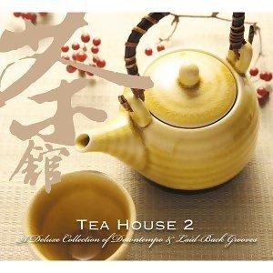 Tea House 2(茶館2)