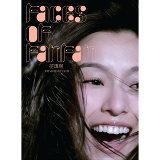 Faces Of FanFan新歌+精選