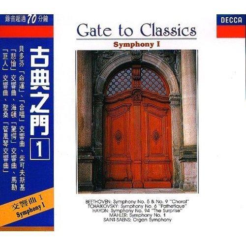 Gate to Classics: Symphony 1 (古典之門1-交響曲)