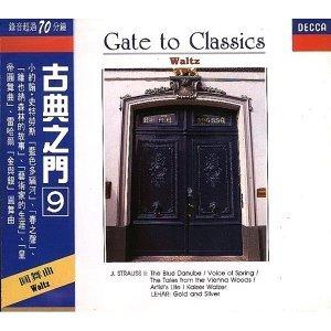 Gate to Classics: Waltz (古典之門9-圓舞曲)