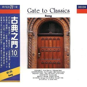 Gate to Classics: Song (古典之門10-歌曲)