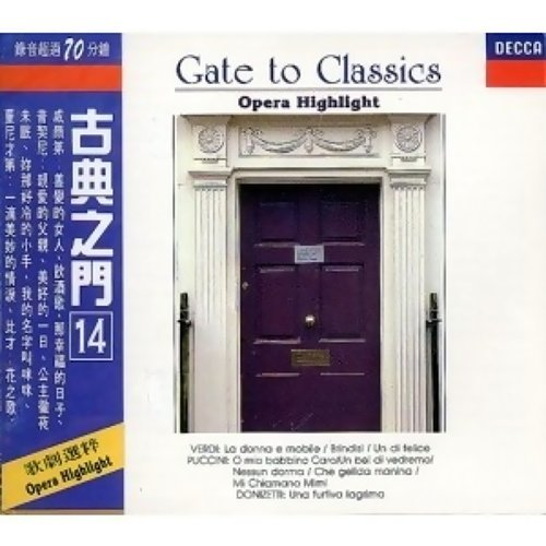 Gate to Classics: Opera Highlight (古典之門14-歌劇選粹)