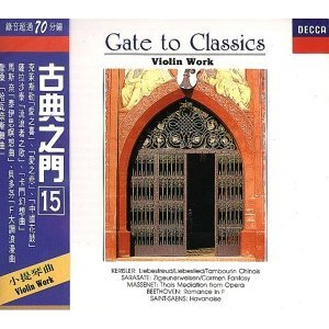 Gate to Classics: Violin Work (古典之門15-小提琴曲)