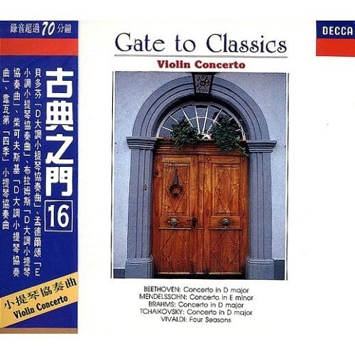 Gate to Classics: Violin Concerto (古典之門16-小提琴協奏曲)