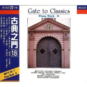 Gate to Classics: Piano Work 2 (古典之門18-鋼琴曲)