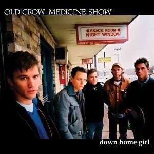 Down Home Girl-EP