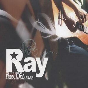 光芒 (Ray)