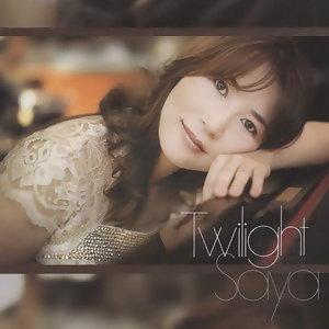 Twilight (黃昏)