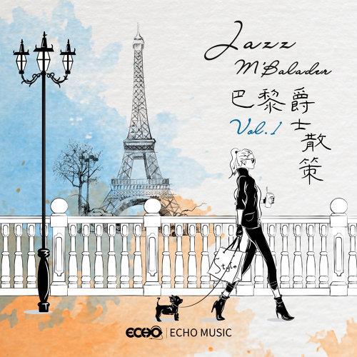巴黎爵士散策 Vol.1 (Jazz M'Balader  Vol.1)