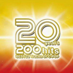 艾迴20年200曲之華語25金曲