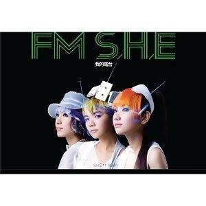 我的電台FM S.H.E